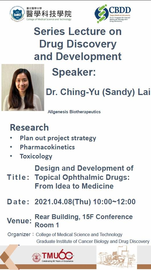 2021.04.08 (W4) 10:00-12:00, Series Lecture on Drug Discovery and Development -