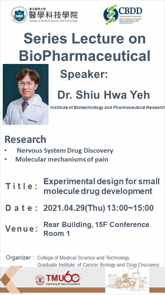 2021.04.29 (W4) 13:00-15:00, Series Lecture on BioPharmaceutical - Introduction of research and development of medical devices and preparation and planning for clinical trials