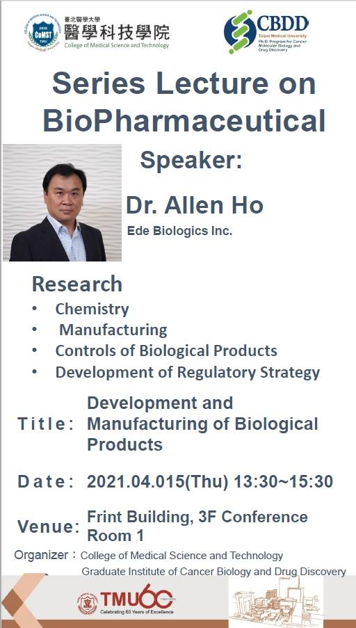 2021.04.15 (W4) 13:30-15:30, Series Lecture on BioPharmaceutical - Introduction of vaccine development technology, taking EVA-71 vaccine and COVID-19 vaccine as examples
