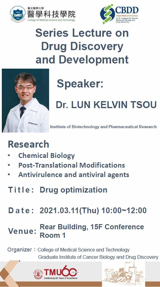 Series Lecture on Drug Discovery and Development - Drug optimization
