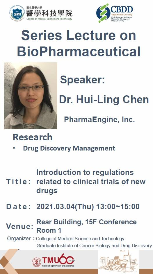 Series Lecture on BioPharmaceutical - Introduction to regulations related to clinical trials of new drugs