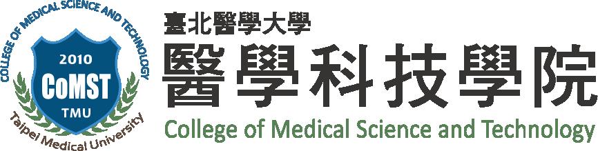 主講人:王志豪 助理教授/ 講   題:CRISPR engineered human brown like adipocytes ameliorate metabolic dysregulation in mice/ 時  間:109年12月16日(W3) 13:00~15:00/ 地  點:大安校區 B2 B203會議室