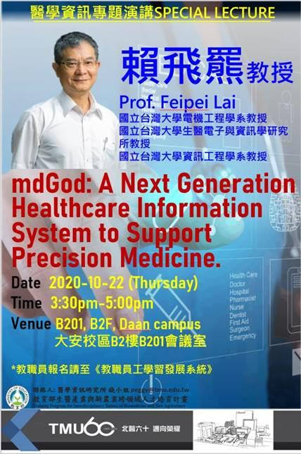 Feipei Lai received a B.S.E.E. degree from National Taiwan University in 1980, and M.S. and Ph.D. degrees in computer science from the University of Illinois at Urbana-Champaign in 1984 and 1987, respectively. He is a professor in the Graduate Institute of Biomedical Electronics and Bioinformatics, the Graduate Institute of Medical Device and Imaging, the Graduate Institute of Health Policy and Management, the Department of Computer Science & Information Engineering and the Department of Electrical Engineering at National Taiwan University.