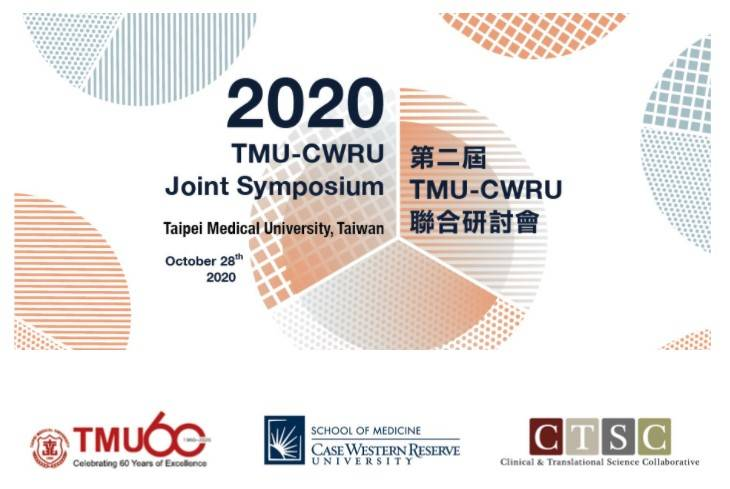 It is our pleasure to invite everyone to join The 2nd Taipei Medical University – Case Western Reserve University Joint Symposium on October 28th.